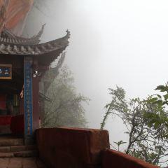 Xianyudong User Photo