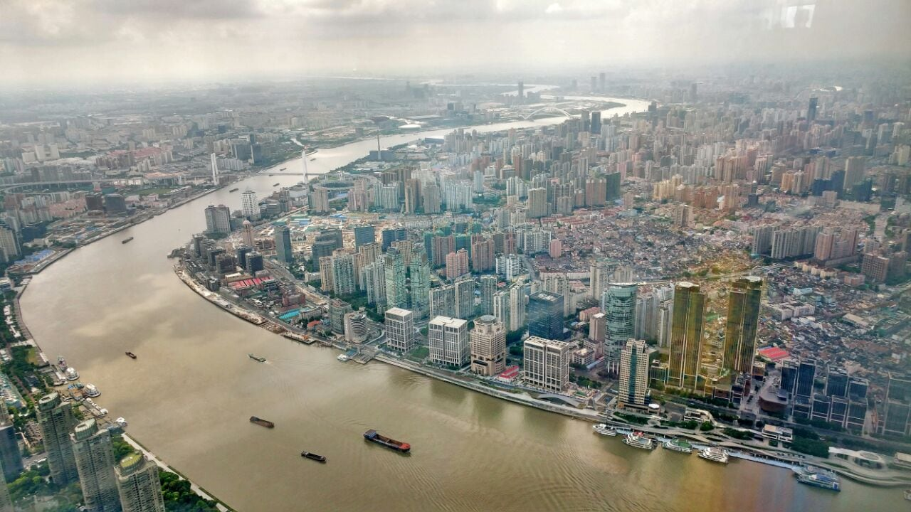 Top of Shanghai Observatory   Tickets, Deals, Reviews