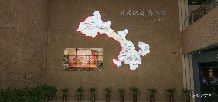 甘肅地質博物館3