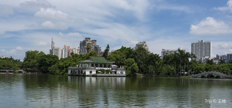 Nanning People's Park1