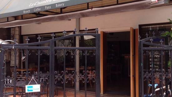 蕾香焙咖啡La Chambre Cafe