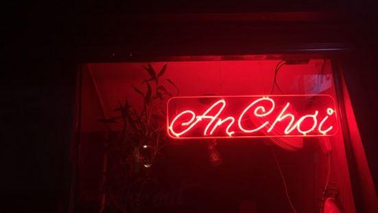 An Choi