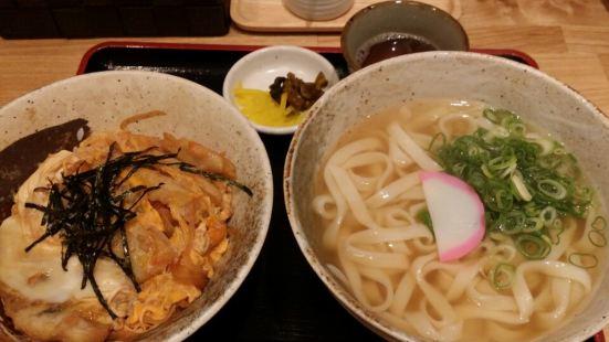 Ebisuya Udon