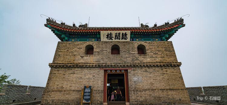 Shanhai Pass2