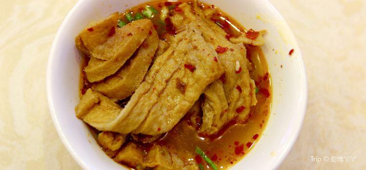 Yang Yu Xing ( San Wang Street )3