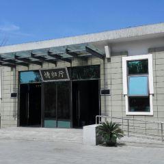 Zhou Enlai Memorial Hall User Photo