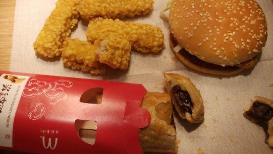 麥當勞(滿洲裡萬達廣場店)