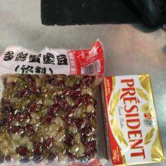 DA BEI LE A A HONG BEI SHENG HUO GUAN RU YI JIE DIAN User Photo