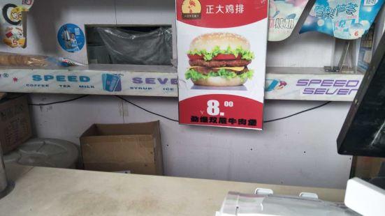 速七(三裡街店)