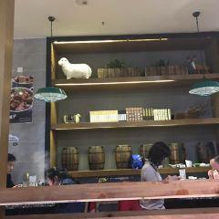 醉太羊(群星城店)用戶圖片
