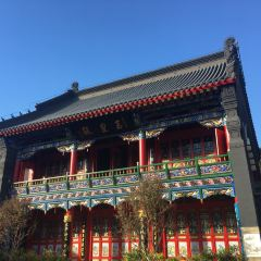 Taiqing Palace User Photo