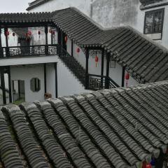 Gusong Garden User Photo