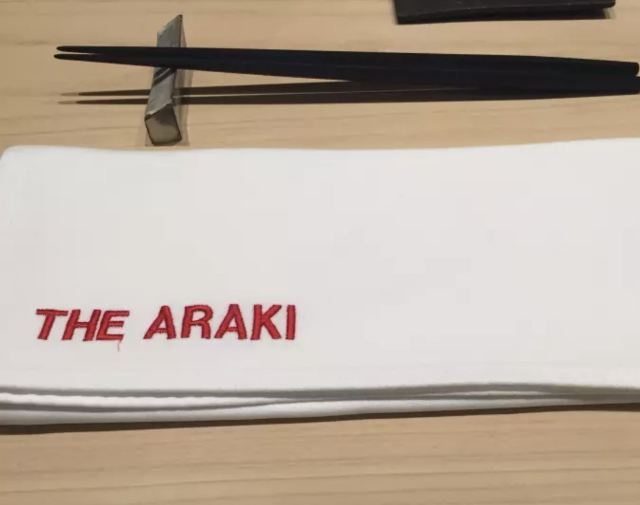 The Araki