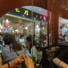 藤格里餐廳(天一廣場店)用戶圖片