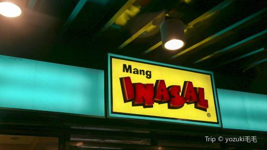 Mang Inasal Dmall Boracay