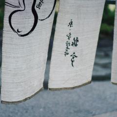 Hyotei User Photo