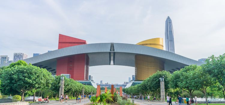Shenzhen Civic Center1