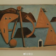 Musee Picasso User Photo