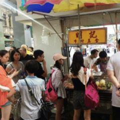 Ming Ji Niu Shen Food User Photo