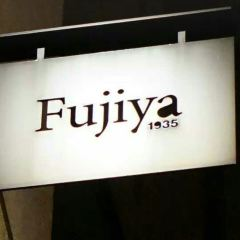 Fujiya 1935 User Photo