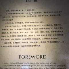 Liuzhou Museum User Photo