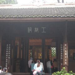 Wuhou Shrine User Photo