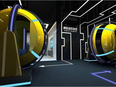 Hubei Cloud Tourism Parlor