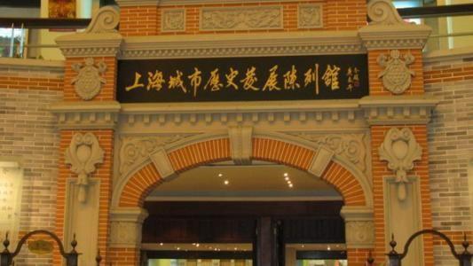 百年滄桑陳列館