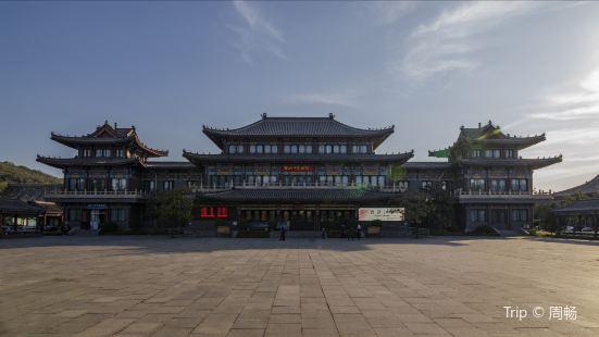 鞍山博物館