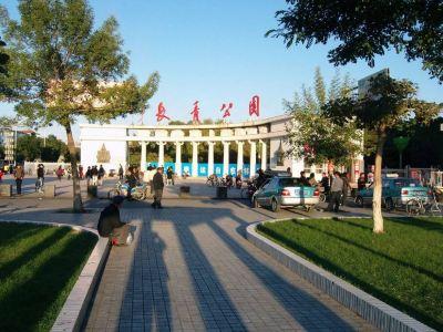 赤峰長青公園