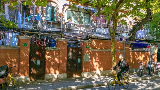 Former Residence of Huang Bin Hong