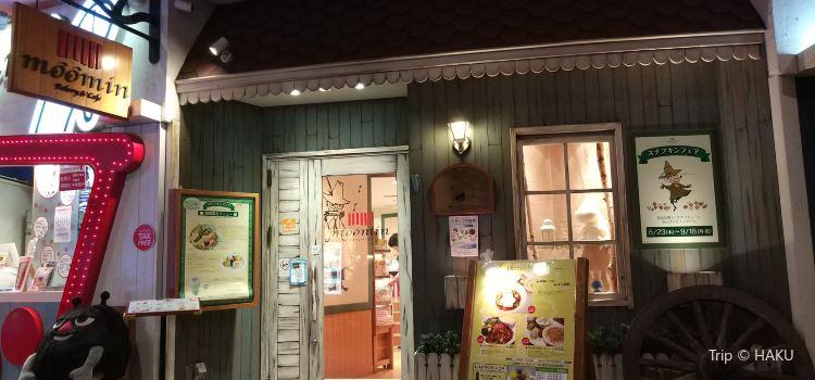 moomin Bakery&Cafe2
