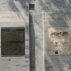 Former Residence of Rong Wan User Photo