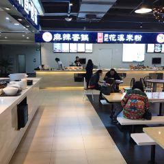 亞禾美食匯廣場(九方購物中心店)用戶圖片