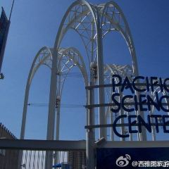 Pacific Science Center User Photo