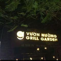 Grill Garden用戶圖片