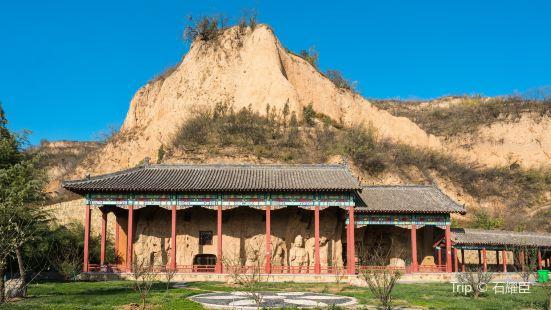 鞏義石窟寺