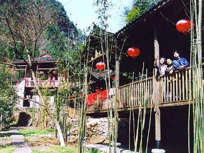 三峽民俗村
