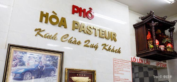 Pho Hoa Pasteur1