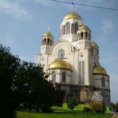 Church of All Saints in Yekaterinburg User Photo
