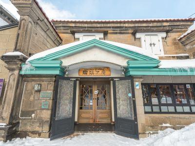 Otaru Glass Studio