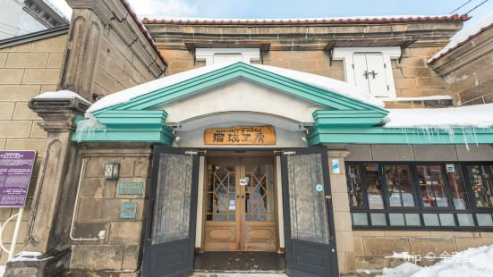 Otaru Glass Studio