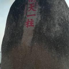 Tianya Haijiao User Photo
