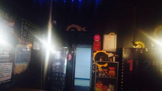 機械師超級密室(小寨華旗全國總店)