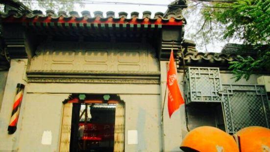 Beijing Mingrui Mansion