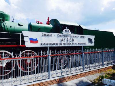 Siberian Railway History Museum