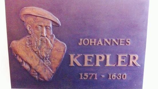Keplerovo Museum
