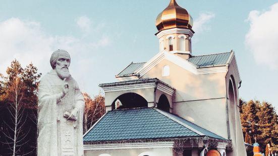 Iverska Madonna Icon Church