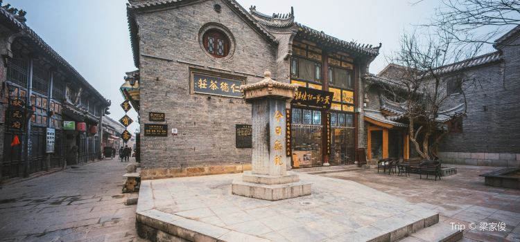 Zhoucun Ancient City1