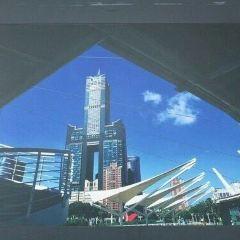Tuntex Sky Tower User Photo